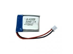 Polymer Lithium Ion Battery 250mAh